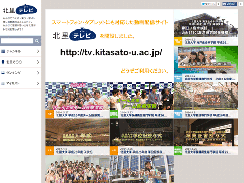 f:id:takahikonojima:20140617164208p:plain