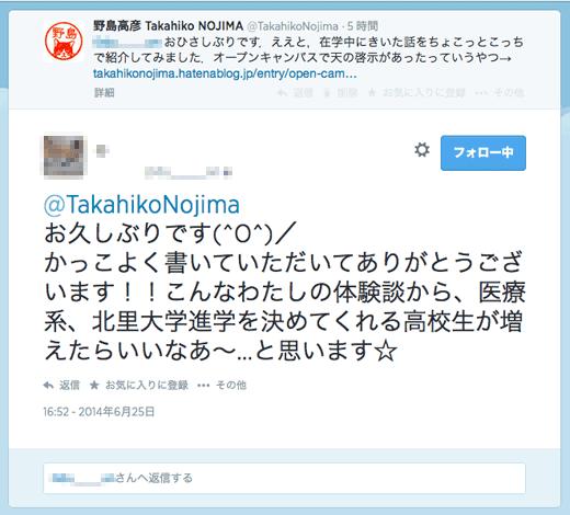f:id:takahikonojima:20140625174337p:plain