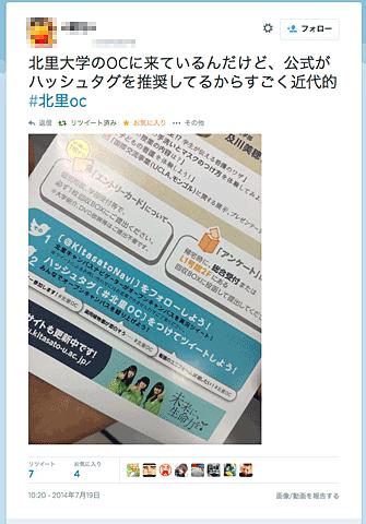 f:id:takahikonojima:20140807223926p:plain