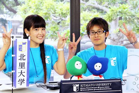 f:id:takahikonojima:20140807224116j:plain