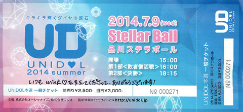 f:id:takahikonojima:20140827132217j:plain