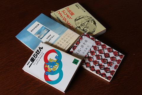 f:id:takahikonojima:20140828145519j:plain