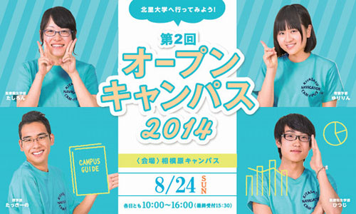f:id:takahikonojima:20140911184311j:plain