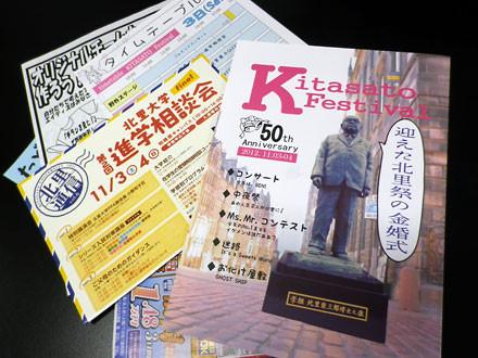 f:id:takahikonojima:20140914135833j:plain