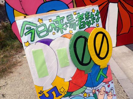 f:id:takahikonojima:20140914135840j:plain