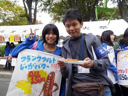 f:id:takahikonojima:20140914135847j:plain