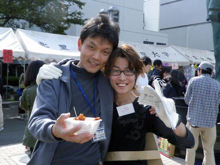 f:id:takahikonojima:20140914135908j:plain