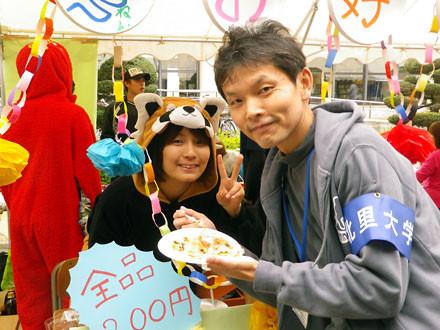 f:id:takahikonojima:20140914135914j:plain