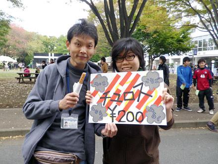 f:id:takahikonojima:20140914135922j:plain