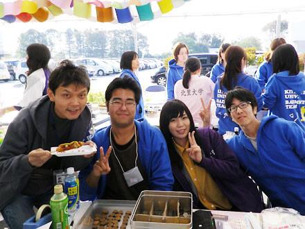f:id:takahikonojima:20140914140310j:plain