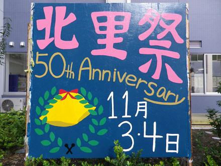 f:id:takahikonojima:20140914140327j:plain
