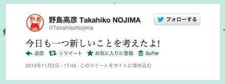 f:id:takahikonojima:20140914140409p:plain