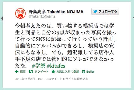 f:id:takahikonojima:20140914140414p:plain