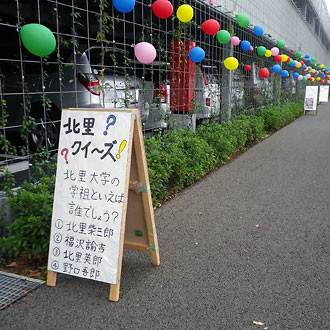 f:id:takahikonojima:20140914141449j:plain