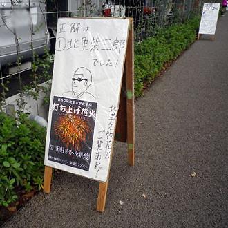 f:id:takahikonojima:20140914141452j:plain