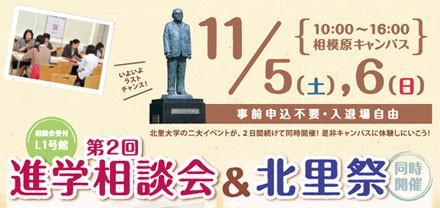 f:id:takahikonojima:20140914141802j:plain