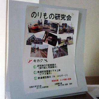 f:id:takahikonojima:20140914141827j:plain