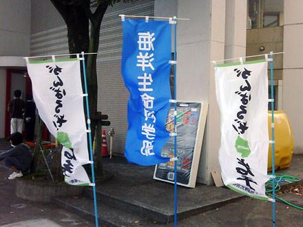 f:id:takahikonojima:20140914141850j:plain