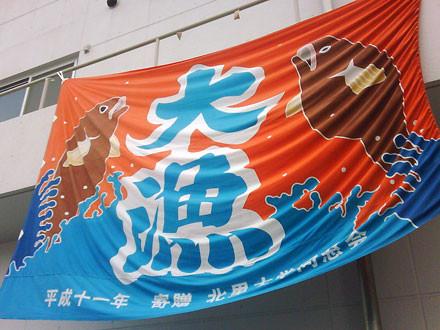f:id:takahikonojima:20140914141857j:plain
