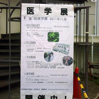 f:id:takahikonojima:20140914141948j:plain