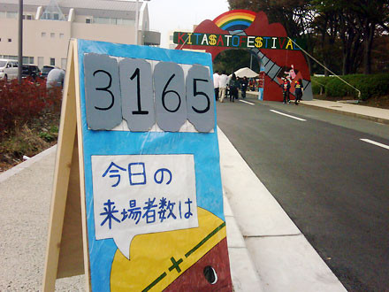 f:id:takahikonojima:20140914142006j:plain