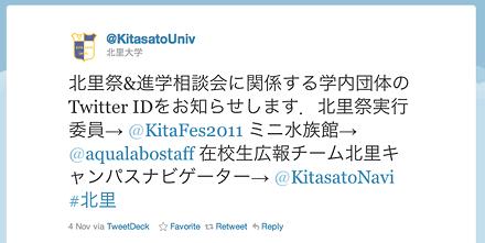 f:id:takahikonojima:20140914142015p:plain