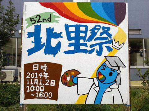 f:id:takahikonojima:20140920204438j:plain