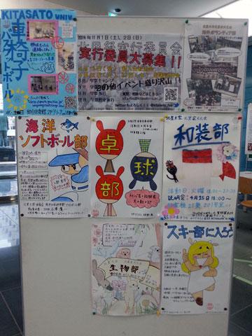 f:id:takahikonojima:20140920205351j:plain