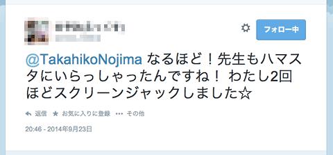 f:id:takahikonojima:20140923221309p:plain