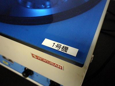 f:id:takahikonojima:20140925184810j:plain