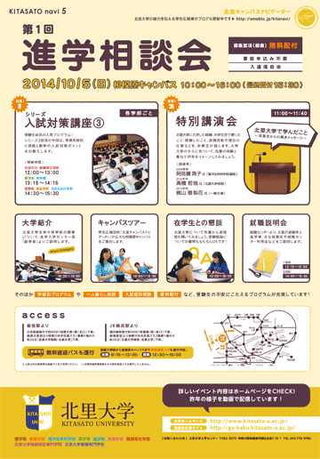 f:id:takahikonojima:20141013114153p:plain