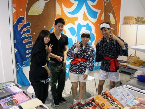 f:id:takahikonojima:20141105162818j:plain