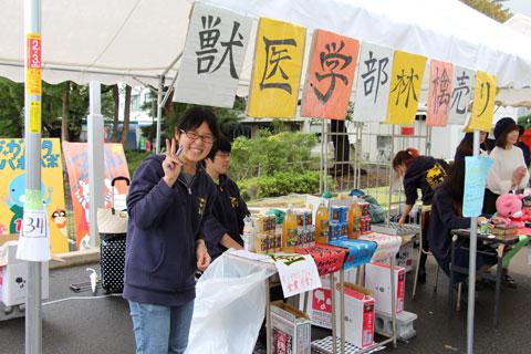 f:id:takahikonojima:20141105181711j:plain