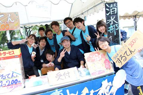 f:id:takahikonojima:20141105182202j:plain