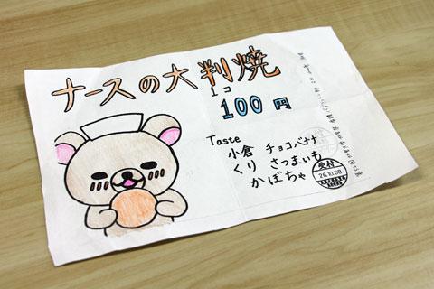 f:id:takahikonojima:20141105182723j:plain