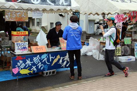 f:id:takahikonojima:20141105183958j:plain