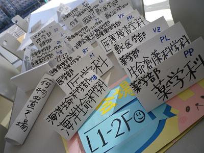 f:id:takahikonojima:20141201235550j:plain