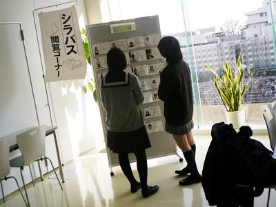 f:id:takahikonojima:20141201235754j:plain