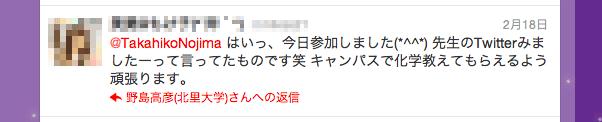 f:id:takahikonojima:20141201235848p:plain