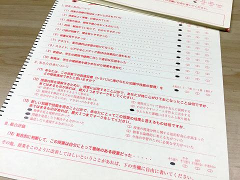 f:id:takahikonojima:20141202144116j:plain