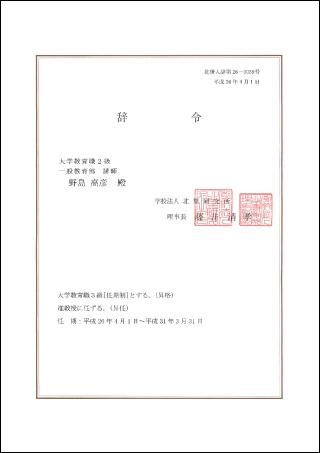 f:id:takahikonojima:20141228095648p:plain