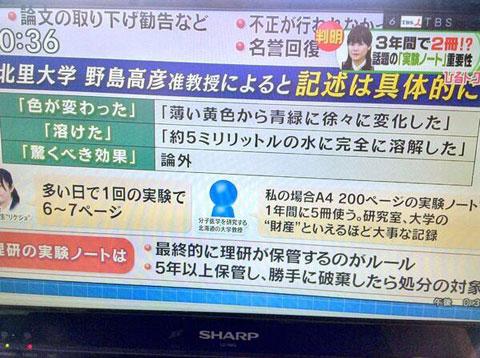 f:id:takahikonojima:20141228095720j:plain