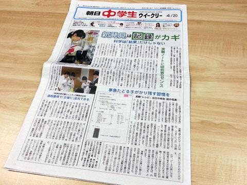 f:id:takahikonojima:20141228095802j:plain