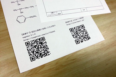 f:id:takahikonojima:20141228181236j:plain