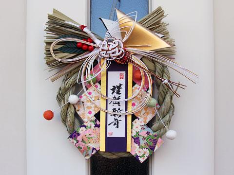 f:id:takahikonojima:20141231160739j:plain