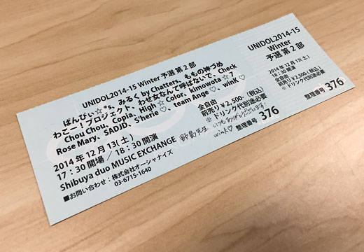 f:id:takahikonojima:20150123005223j:plain