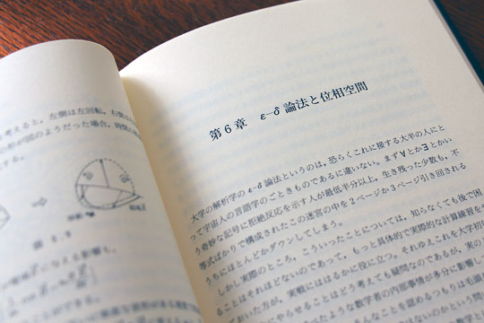 f:id:takahikonojima:20150124133913j:plain