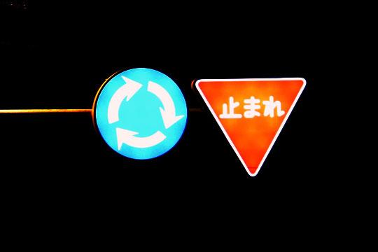 f:id:takahikonojima:20150125003813j:plain