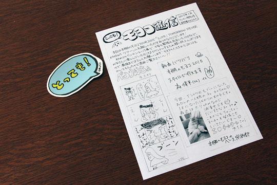 f:id:takahikonojima:20150127022434j:plain
