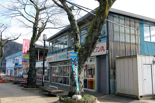 f:id:takahikonojima:20150208122902j:plain